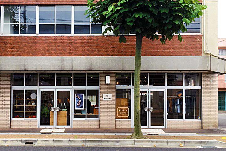 岐阜市繊維街の一棟売り収益ビル